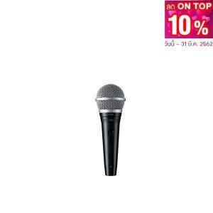 SHURE PGA48-LC ไมค์ร้องไมโครโฟนร้องเพลงSHURE PGA48 ไมโครโฟน แบบไดนามิกมีสวิตช์เปิด(ON)/ปิด(OFF) เหมาะสำหรับร้องเพลง ของแท้ มีประกัน