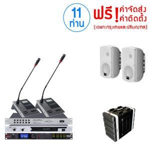 SOUNDVISION DCS 900 Conference Systems-S SOUNDVISION DCS-900 ชุดไมค์ประชุม ดิจิตอล 11 ท่าน (ไมค์ประธาน 1 ท่าน ไมค์ผู้ร่วมประชุม 10 ท่าน)
