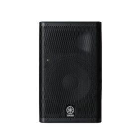YAMAHA DXR8 ตู้ลำโพง 8 นิ้ว 2 ทาง 1,100 วัตต์ มีแอมป์ในตัว คลาส D YAMAHA DXR8 Active Loudspeaker System ของแท้ ประกัน 1 ปี ส่งฟรี