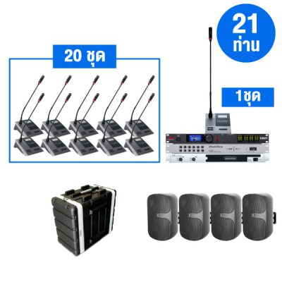DCS-900 Conference Systems-M