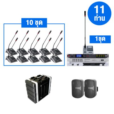 DCS-900 Conference Systems-S
