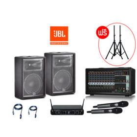 "BEHRINGER PMP-2000D+JBL JRX212D+SOUNDVISION DU-288 EVENT ชุดเครื่องเสียงเพาเวอร์มิกเซอร์ 14 ชาแนล พร้อมตู้ลำโพง 12""-2way 2 ใบ และไมค์ลอยดิจิตอลคู่"