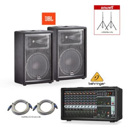 BEHRINGER-PMP-2000D+JBL-JRX212D-2