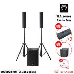 SOUNDVISION TLA-306.2 PACK