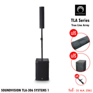SOUNDVISION TLA-306 Systems 1