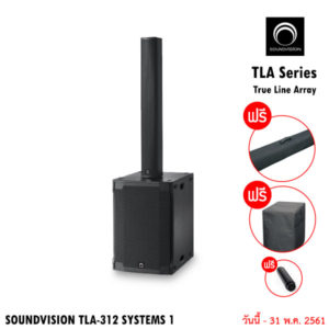 SOUNDVISION TLA-312 Systems 1