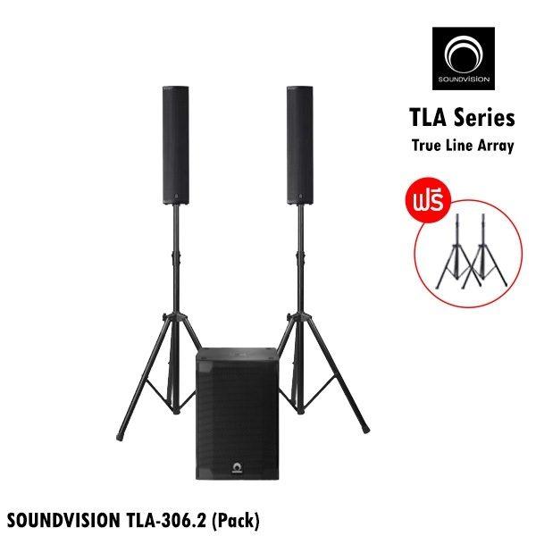 SOUNDVISION TLA-306.2 (Pack) (TLA-306.2+TLA-12S) ชุดเครื่องเสียงเคลื่อนที่ ลำโพงคอลัมน์ 6x3 นิ้ว 120W ตู้ลำโพงซับวูฟเฟอร์ 12 นิ้ว350 วัตต์คลาส D