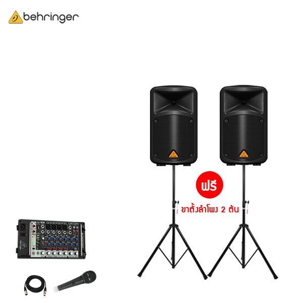 BEHRINGER EPS 500MP3 ชุดเครื่องเสียงเคลื่อนที่ 8 นิ้ว 500 วัตต์ เพาเวอร์มิกเซอร์ 8 แชนแนล พร้อมเครื่องเล่นเพลง MP3BEHRINGER EPS 500MP3 Portable PA
