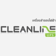 เเบรนด์ CLEANLINE สินค้า ยี่ห้อ CLEANLINE เครื่องสำรองไฟฟ้า UPS สำหรับระบบที่ต้องการความเชื่อถือของไฟฟ้าในระดับสูง ของแท้ มีประกัน เช็คราคา โปรโมชั่น