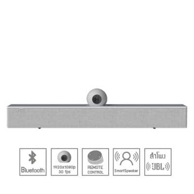 AMX ACV-5100 Acendo Vibe Conferencing Sound Bar with Camera AMX ACV-5100 ลําโพงซาวด์บาร์ พร้อมกล้อง สำหรับห้องประชุมAMX ACV-5100Sound Bar