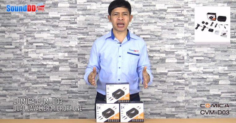 รีวิวCOMICA CVM-D03 (DUAL.LAV)Dual head Detachable&Muti-functional Lavalier Mic For DSLR, ไมค์คลิปหนีบปกเสื้อคู่ สำหรับกล้องวีดีโอ , สมาร์โฟน, Gopro 3/4