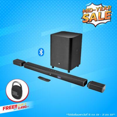 ลำโพงซาวด์บาร์ JBL Bar 5.1
