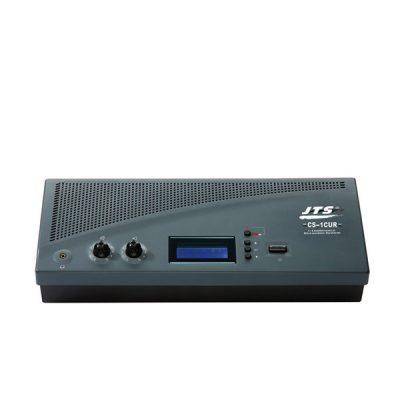 JTS CS-1CUR เครื่องควบคุม และจ่ายไฟชุดไมค์ประชุม แบบบันทึกเสียงได้ด้วยไฟล์ MP3 USB ความจุ 32GB บันทึกได้นาน 150 ชั่วโมง มีบริการรับออกแบบ พร้อมติดตั้ง