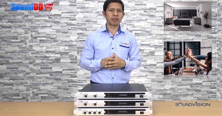 รีวิว SOUNDVISION D Series ดิจิตอล เพาเวอร์ แอมปลิไฟเออร์ คลาส D ภาคจ่ายไฟ สวิทชิ่ง ทำหน้าที่ขยายหรือเพิ่มขนาดของสัญญาณเอ้าพุตให้สูงขึ้น