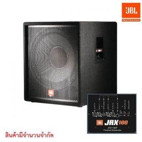 JBL JRX118SP ตู้ลำโพงซับวูฟเฟอร์ 18 นิ้ว 500 วัตต์ มีแอมป์ในตัว ตอบสนองความถี่ 38 Hz - 300 Hz (-10 dB) JBL JRX 118SP ลำโพง subwoofer จากยี่ห้อJBL