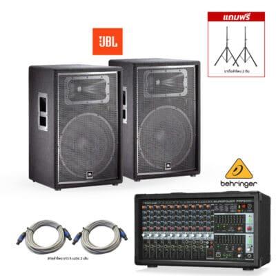 BEHRINGER-PMP-2000D+JBL-JRX215D