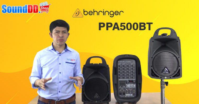 รีวิว BEHRINGER PPA500BT ชุด Portable PA 8 นิ้ว 500W มิกเซอร์ 6 ชาแนล บลูทูธในตัว พร้อมไมค์สาย เหมาะสำหรับใช้งานทั้งใน และนอกสถานที่ งานคาราโอเกะ งานพูดอบรม