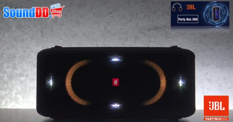 รีวิว JBL PartyBox 300 ลำโพงไร้สาย ขนาด 2×6.5 นิ้ว เชื่อมต่อการทำงานด้วยระบบบลูทูธ ใช้งานได้ 18 ชม. เหมาะสำหรับงานมินิปาตี้ต่างๆ เช่น คาราโอเกะ