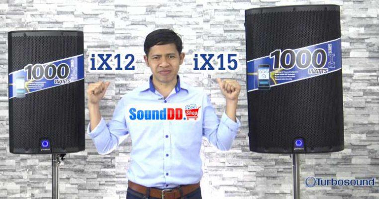 รีวิว TURBOSOUND iX12 , iX15 ตู้ลำโพงมีแอมป์ในตัว 1,000 วัตต์ คลาส D TURBOSOUND iX12 และ TURBOSOUND iX15 เป็นตู้ลำโพง 2 ทาง ขนาด 12 นิ้วและ 15 นิ้ว