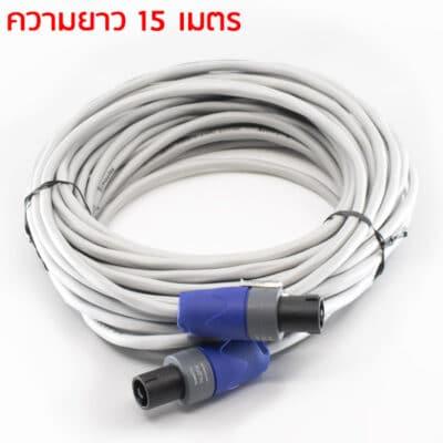 AMPHENOL SP016/N2-15M