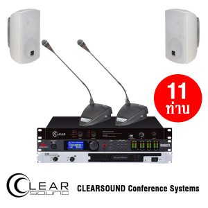 CLEARSOUND CCS-580 Conference Systems