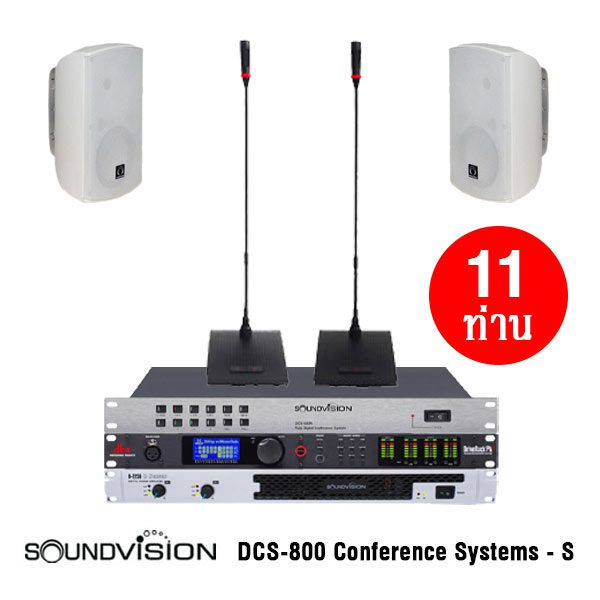 SOUNDVISION DCS-800 Conference Systems – S