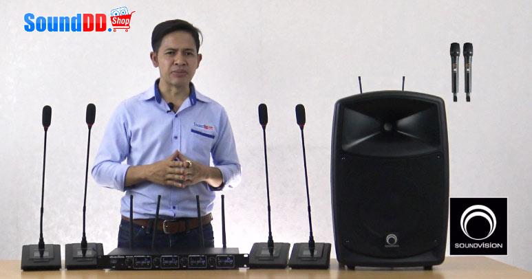 รีวิว SOUNDVISION ESi1020 ชุดเครื่องเสียง ล้อลาก ใส่ขาตั้งได้ 10 นิ้ว แบตเตอร์รี่ในตัว มีไมค์ลอย 2 ตัว พร้อม WCM-400 ชุดไมค์ประชุมไร้สาย ย่าน UHF 4 ท่าน