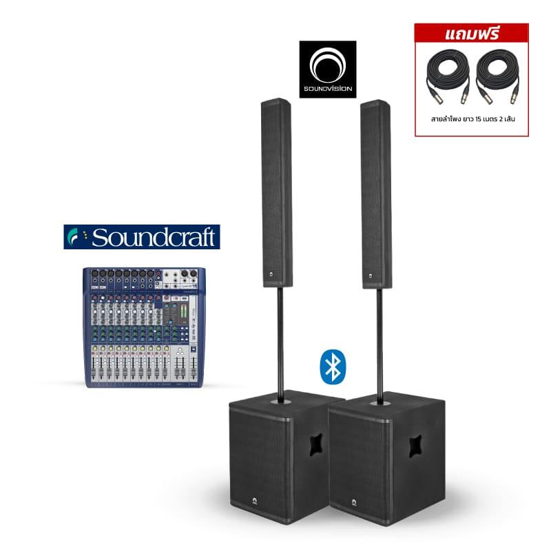 SOUNDVISION ACS-1500 x SIGNATURE 12
