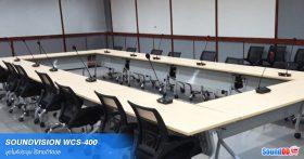 ผลงานการติดตั้ง ระบบเสียงห้องประชุม สถาบันพัฒนาอุตสาหกรรมสิ่งทอ รับบริการออกแบบ และติดตั้ง ระบบเสียง และระบบภาพ ด้วยทีมงานระดับมืออาชีพ 20 ปี การันตี