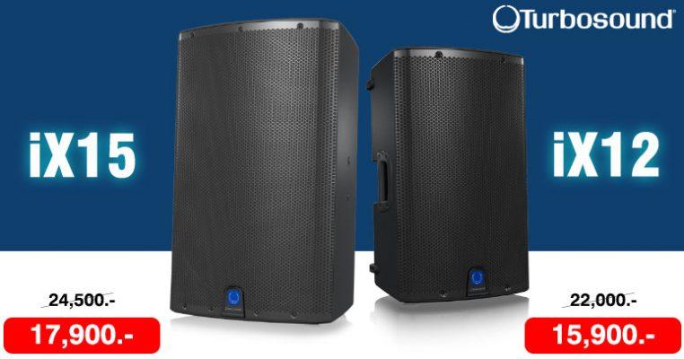 โปรโมชั่น ตู้ลำโพง iX12 และ iX15 Powered Loudspeaker 1,000W จาก TURBOSOUND