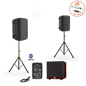 JBL EON208P+STAGE A100P-WAS