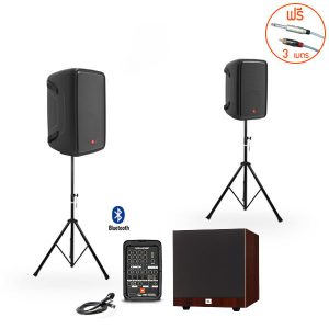 JBL EON208P+STAGE A120P-WAS