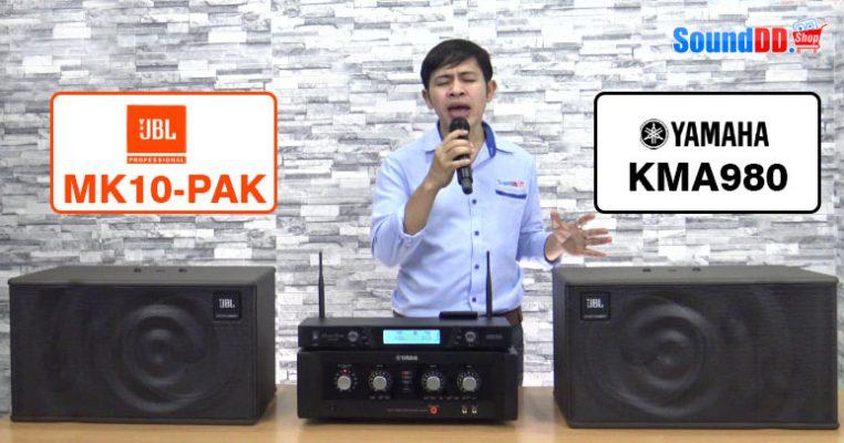 รีวิวเสียง YAMAHA KMA980 กับ JBL MK10-PAK ชุดคาราโอเกะ