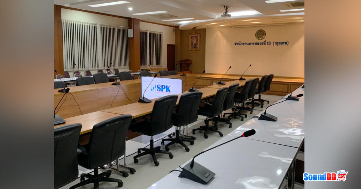 ผลงานการติดตั้ง ระบบเสียง-ภาพ ห้องประชุมสำนักงานทางหลวงที่ 13 (กรุงเทพ) รับบริการออกแบบ และติดตั้ง ระบบเสียง และระบบภาพ เช่น ไมโครโฟนห้องประชุม