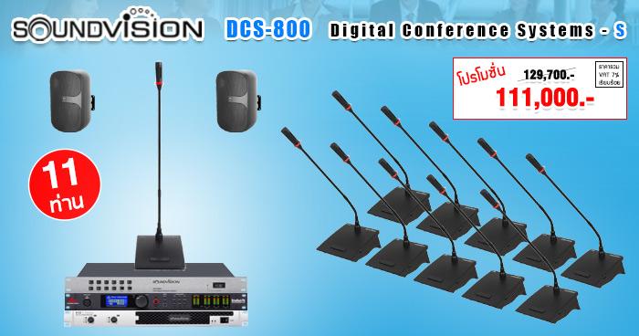 SOUNDVISION DCS-800