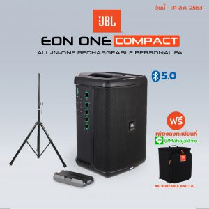 eon-one-com-pact