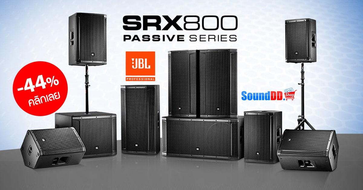 JBL SRX800