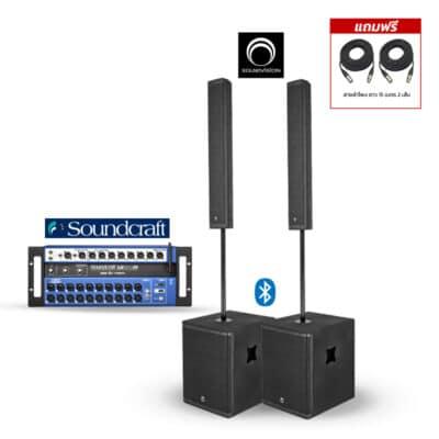 SOUNDVISION ACS-1500 x Ui24R