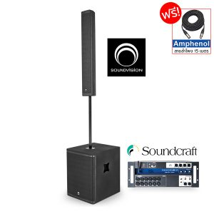 SOUNDVISION ACS1500