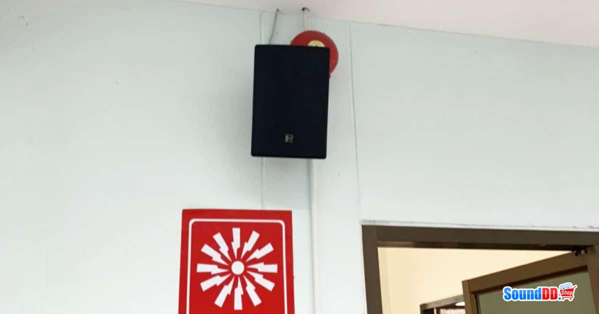 ระบบเสียงห้องประชุม การประปาส่วนภูมิภาค ฉะเชิงเทรา