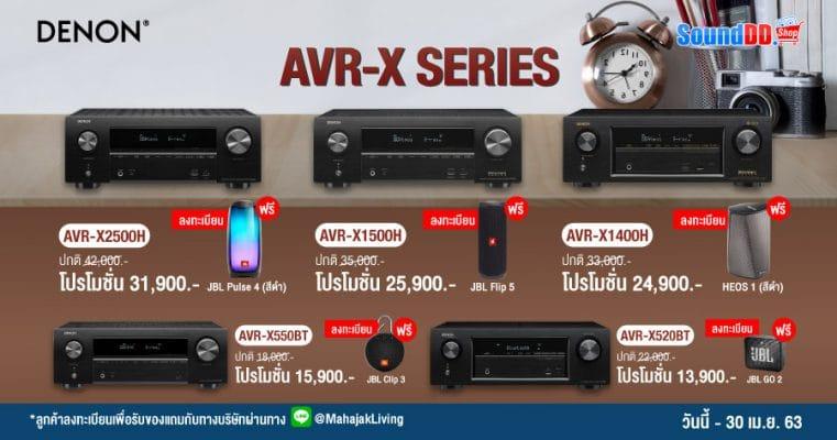 DENON AVR-X
