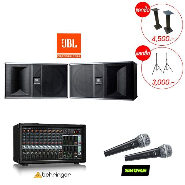 BEHRINGER-x-JBL-set-2