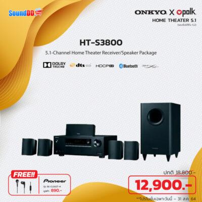ชุดโฮมเธียเตอร์ ONKYO HT-S3800