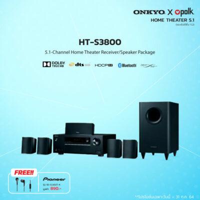 ONKYO-HT-S3800-1