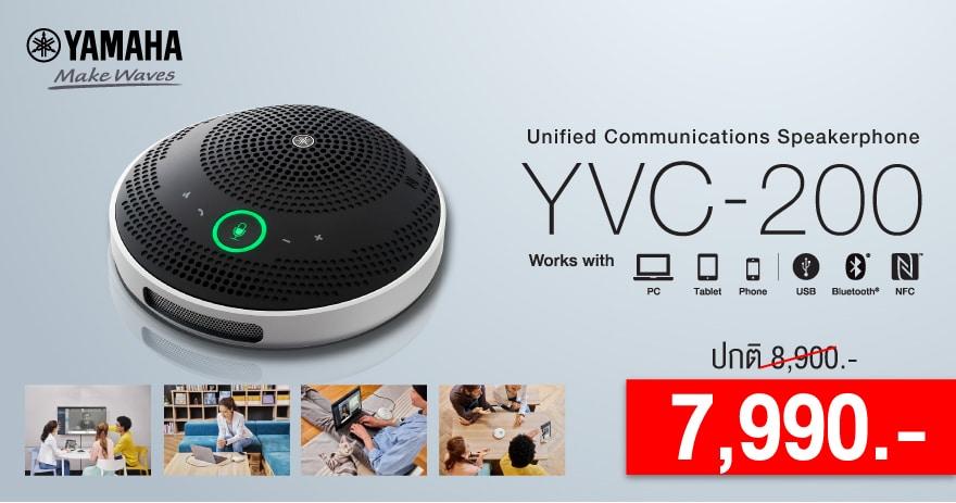 YVC-200
