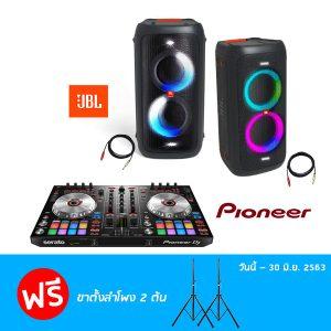 PIONEER DDJ-SR2 | JBL PARTYBOX100