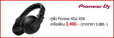 HDJ-X5K