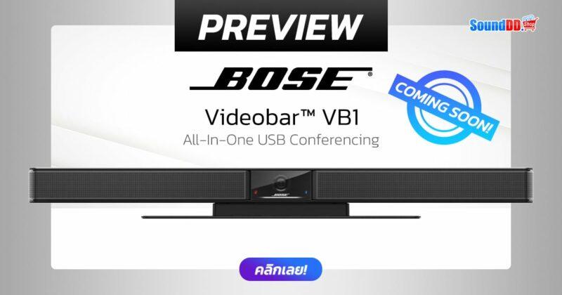 Bose Videobar VB1 Preview Banner