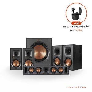 Bookshelf-Speaker-SET-2-1
