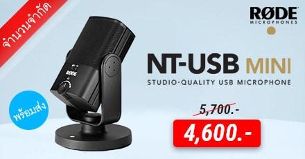 RODE NT-USB Mini ไมค์บันทึกเสียง USB